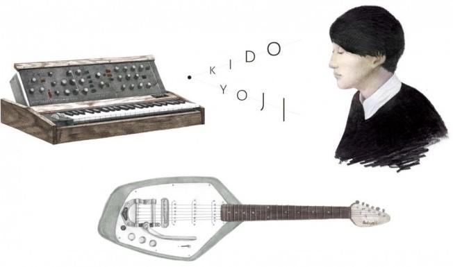 Kido Yoji Facebook